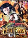 The Adventures Of Hatim Episode 68 Last