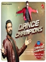 Dance Champions Episode 12